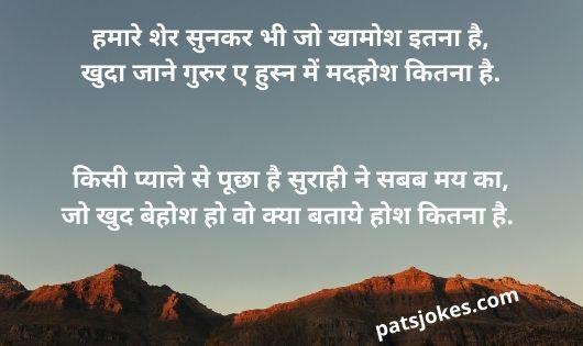 Kumar Vishwas Latest Shayari